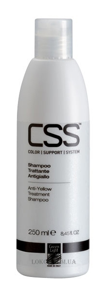 GREEN LIGHT CSS Anti-Yellow Treatment Shampoo - Серебряный шампунь anti-yellow