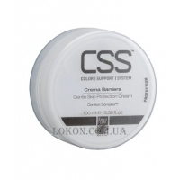 GREEN LIGHT CSS Gentle Skin Protection Cream - Защитный крем для кожи