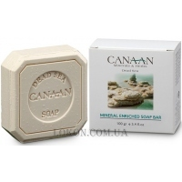 CANAAN Minerals & Herbs Mineral Enriched Soap Bar - Минеральное мыло