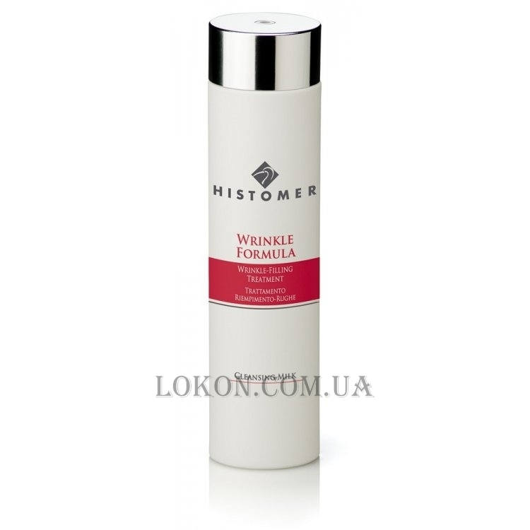 HISTOMER Wrinkle Formula Cleansing Milk - Очищающее молочко