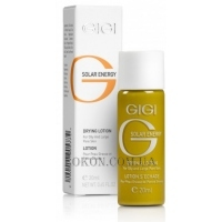 GIGI Solar Energy Drying Lotion For Oily Skin - Подсушивающий лосьон