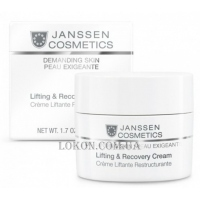 JANSSEN Demanding Skin Lifting & Recovery Cream - Восстанавливающий крем с лифтинг-эффектом