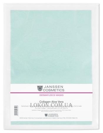JANSSEN Collagen Aloe - Коллаген с алоэ