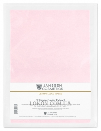 JANSSEN Collagen Caviar Extract - Коллаген с экстрактом икры
