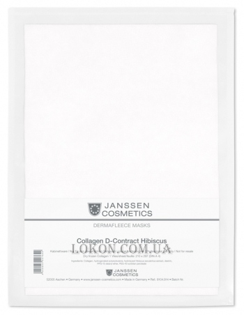 JANSSEN Dermafleece D-contract Hibiscus - Коллаген миорелаксант с экстрактом гибискуса