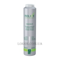 GREEN LIGHT Relive Dandruff Adjuvant Dandruff Treatment Shampoo - Шампунь активный против перхоти