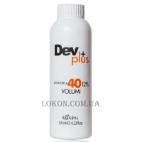 KAARAL Oxy Dev Plus 40 vol - Окислитель 12%