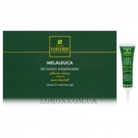 RENE FURTERER Melaleuca Dandruff Treatment Gel - Гель против перхоти