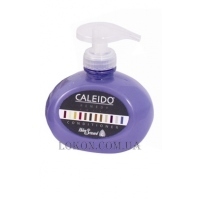 HELEN SEWARD Caleido Conditioner - Кондиционер