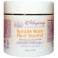 MAGIRAY Slender Body Fruit Souffle - Фруктовое Суфле