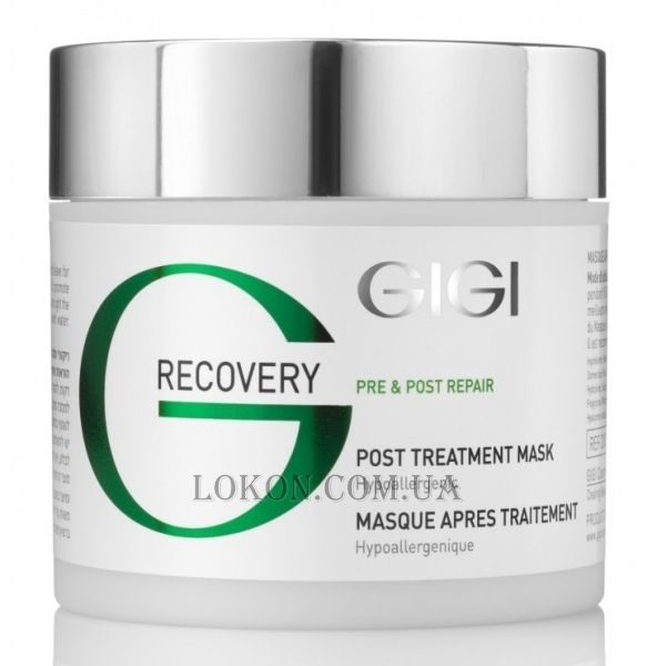 GIGI Recovery Post Treatment Mask - Лечебная восстанавливающая маска