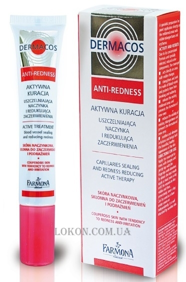 FARMONA Dermacos Anti Redness Active Therapy - Крем для локального применения