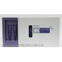 MAGIRAY H. A. Filler Collagen+ - Филлер Коллаген Плюс-Лифтинг