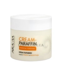 ARAVIA Professional Cream-Paraffin Tropical Cocktail - Крем-парафин
