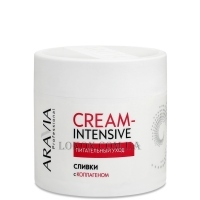 ARAVIA Professional Intensive-Cream Nourishing Treatment Collagen Complex - Сливки питательный уход с коллагеном
