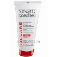 HELEN SEWARD Suncare 8/B Body Milk - Молочко для тела