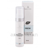 ANNA LOTAN Fresh Moisturizing Complex for All Skin Tуpes - Увлажняющая сыворотка