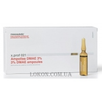 MESOESTETIC x.prof 021 DMAE ampoules - Диметиламиноэтанол 3%