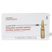 MESOESTETIC x.prof 040 Centella asiatica ampoules - Центелла Азиатская