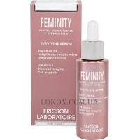 ERICSON LABORATOIRE Feminity Survivin Serum - Восстанавливающая сурвивин-сыворотка