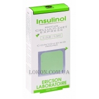 ERICSON LABORATOIRE Insulinol Cellulit Diet Express Patches - Патчи для похудения Инсулинол