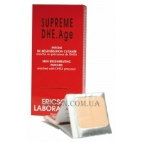 ERICSON LABORATOIRE Supreme Dhe Age Body Regenerating Patches - Пэтчи для восстановления кожи