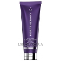 KERATHERAPY Keratin Infused Daily Smoothing Cream - Термо-защитный крем