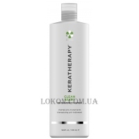 KERATHERAPY Clean Start Pre Treatment Shampoo - Очищающий шампунь