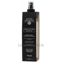 MAXIMA NOOK Magic Arganoil Absolute One Leave-In - Маска-спрей мультиактивная
