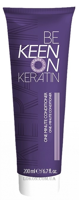 KEEN One-minute Conditioner - Кератин-Кондиционер