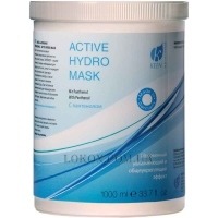 KEEN Active Hydro Mask - Маска