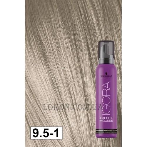 Оттеночный мусс для светлых волос