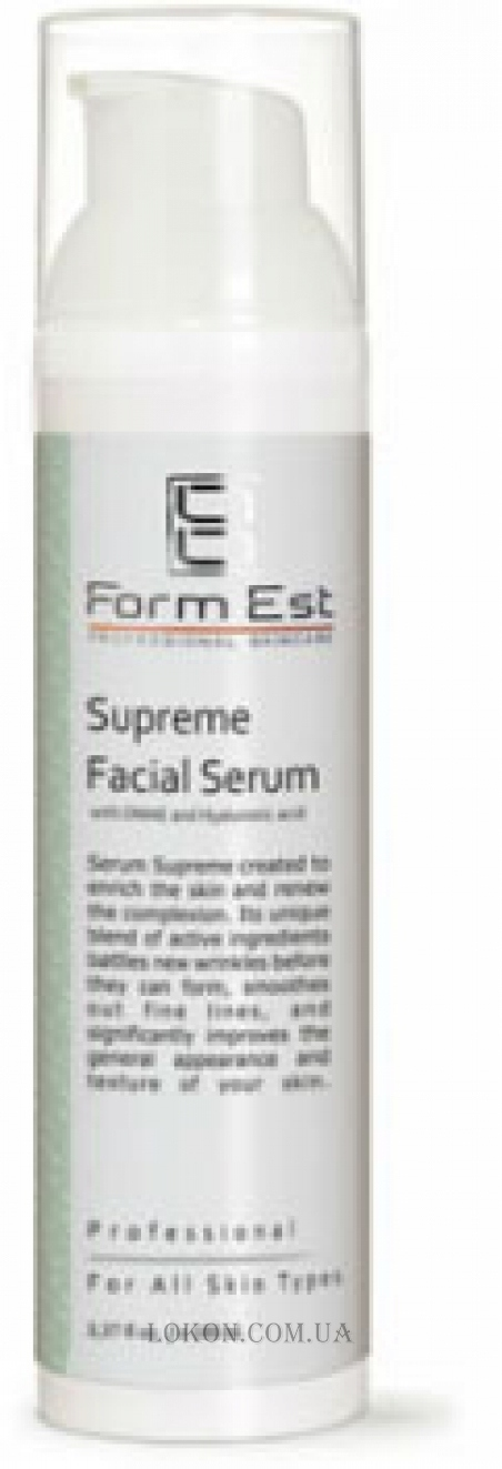 FORMEST Supreme Facial Serum with DMAE and Hyaluronic acid - Мультивитаминная сыворотка
