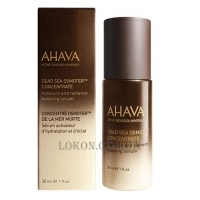 AHAVA Dead Sea Osmoter Concentrate - Сыворотка с минералами Мертвого моря