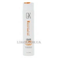GLOBAL KERATIN Moisturizing Shampoo - Шампунь с кератином