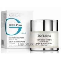 GIGI Bioplasma Night Cream Supreme - Крем ночной Суприм