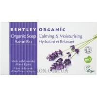 BENTLEY ORGANIC Calming & Moisturising Soap Bar - Органическое мыло
