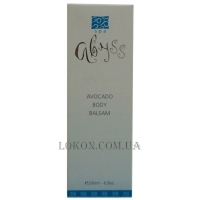 SPA ABYSS Avocado Body Balsam - Бальзам для тела с маслом авокадо