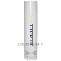 PAUL MITCHELL Kids Baby Don't Cry Shampoo - Детский шампунь