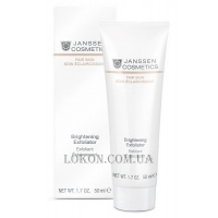 JANSSEN Fair Skin Brightening Exfoliator - Осветляющий пилинг