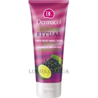 DERMACOL Body Aroma Ritual Anti-Stress Hand Cream - Крем для рук смягчающий