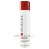 PAUL MITCHELL Flexible Style Super Clean Spray - Лак для волос средней фиксации