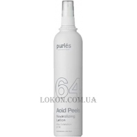 PURLÉS Neutralizing Lotion - Нейтрализатор