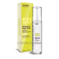 PURLÉS Restoring Night Peel - Восстанавливающий ночной пилинг