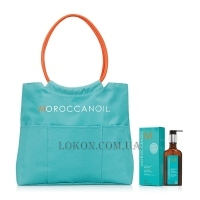 MOROCCANOIL Treatment and Beach Bag - Набор