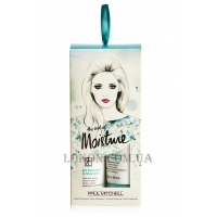 PAUL MITCHELL The Art of Moisture Gift Set  - Увлажняющий набор