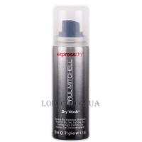 PAUL MITCHELL Express Dry Wash Waterless Shampoo - Сухой шампунь-спрей