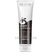 REVLON Revlonissimo 45 Days Radiant Darks 2in1 - Шампунь-кондиционер