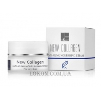 DR.KADIR New Collagen Anti Aging Nourishing Cream For Dry Skin - Питательный крем для сухой кожи
