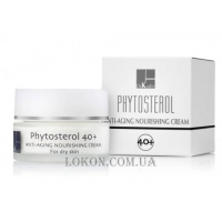 DR.KADIR Phytosterol 40+ Anti-Aging Nourishing Cream For Dry Skin - Питательный крем для сухой кожи